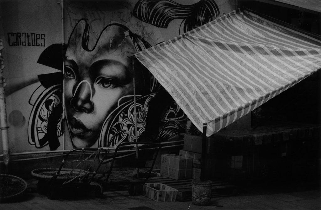 香港の壁の落書き