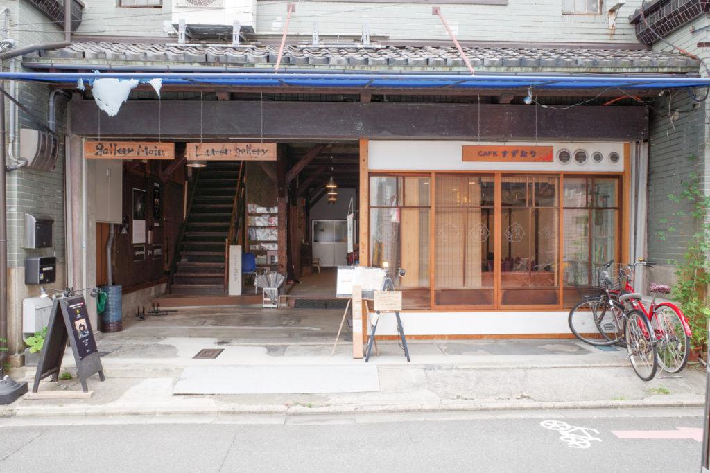 京都のギャラリーメイン、小池貴之個展巡回展の会場です